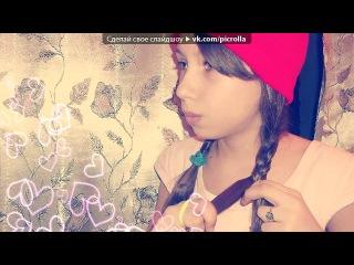 ��� ����� ����� ��� ������ � �� �����, I love you, � ���� �����, � ���� ����� - ������ & ���� � ������. Picrolla