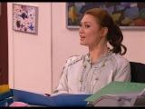 Не родись красивой (112-я серия) (2005-2006) (мелодрама)