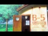 Special 4 - Sakasama no Patema: Beginning of the Day / Перевёрнутая Патэма: Начало дня | AniFilm