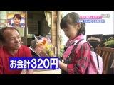 05B_14_[16.06.2012] Shimura Zoo Мана, кот, дельфины и капуста (480P)