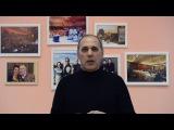 Арсланов Данил - отзыв о семинаре Алены Ленской