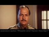 Первое появление героя Анупама Кхера.
