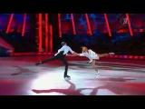 02 02 2014 Татьяна Навка и Роман Костомаров Кубок профессионалов 2014